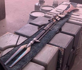 The Mandalorian Rifle