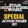 Review_SpecialActionFigureSetB01