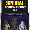 Review_SpecialActionFigureSetImperialForces01