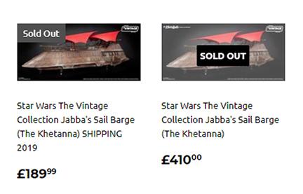 Dark Side Toys Khetanna Sold Out