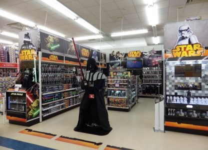 Star Wars Toy Section