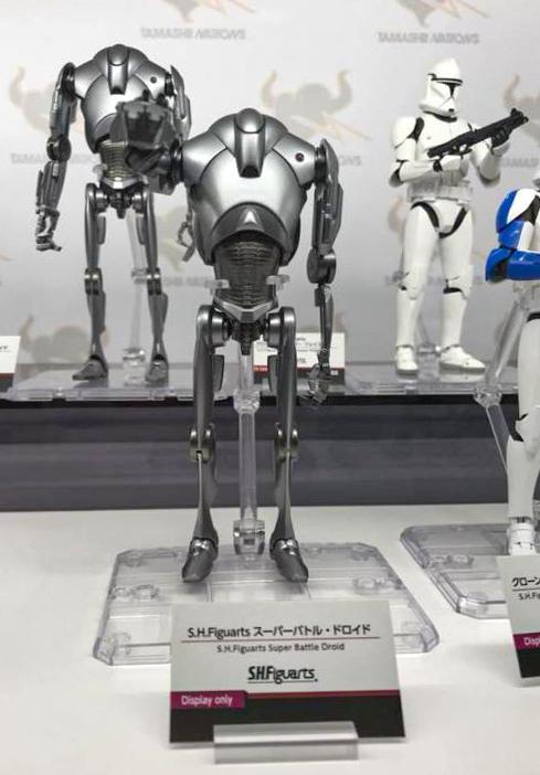 SH Figuarts Super Battle Droid Prototype