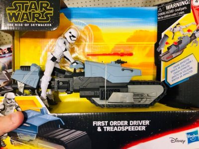 Galaxy of Adventures Treadspeeder