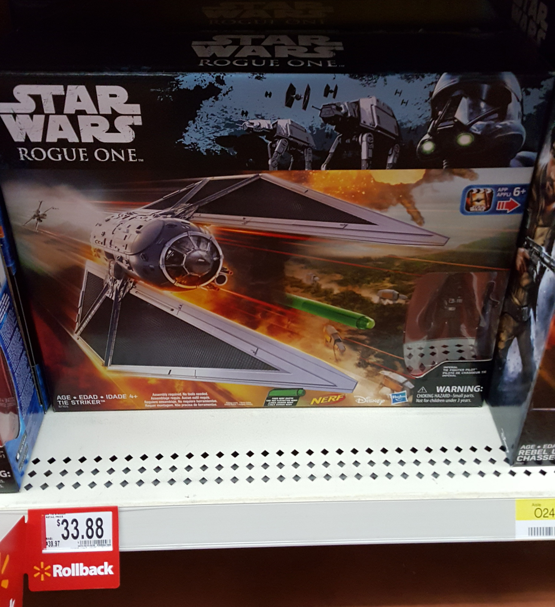 jedi temple archives news imperial tie striker on walmart rollback imperial tie striker on walmart rollback