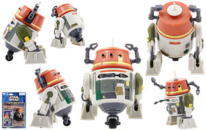 "C1-10P ""CHOPPER"" - Disney - Droid Factory"