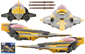Anakin's Jedi Starfighter - The Clone Wars [SOTDS] - Vehicles