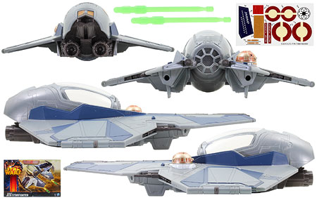 Obi-Wan's Jedi Starfighter - Star Wars [Darth Vader/Revenge of the Sith] - Vehicles
