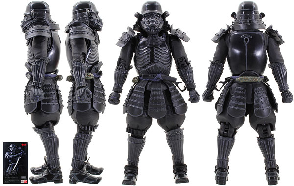 Onmitsu Shadowtrooper - Tamashii Nations - Meisho Movie Realization