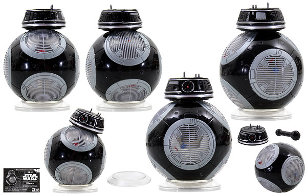 BB-9E (01) - Tamashii Nations - S.H. Figuarts