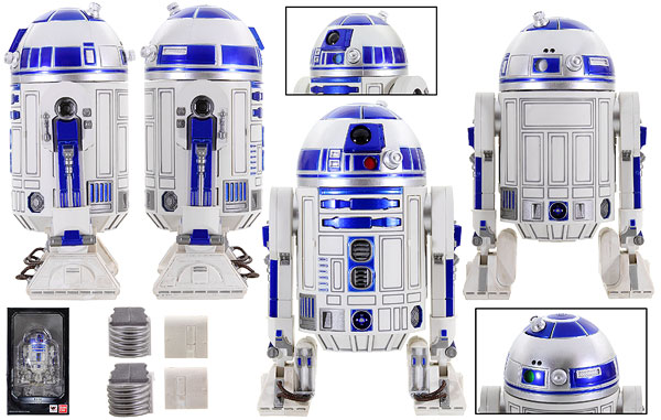 R2-D2 (A New Hope) - Tamashii Nations - S.H. Figuarts