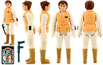Leia (Hoth Outfit) - Kenner - Vintage The Empire Strikes Back (1980)